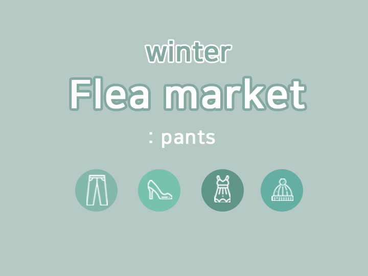 [flea market] pants