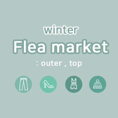 [flea market] outer, top